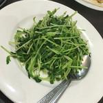 台湾餃子店 - 豆苗炒め