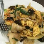 台湾餃子店 - キクラゲと卵の炒め物