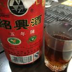 台湾餃子店 - 紹興酒