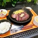 いきなりステーキ - ワイルドステーキ(300g)