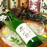 千の庭 - 美味しい冷酒・地酒もご用意しています。季節限定の地酒もご用意♪話題の獺祭も入荷が・・・
