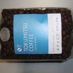 徳光珈琲 - エチオピア・ナチュラルの豆