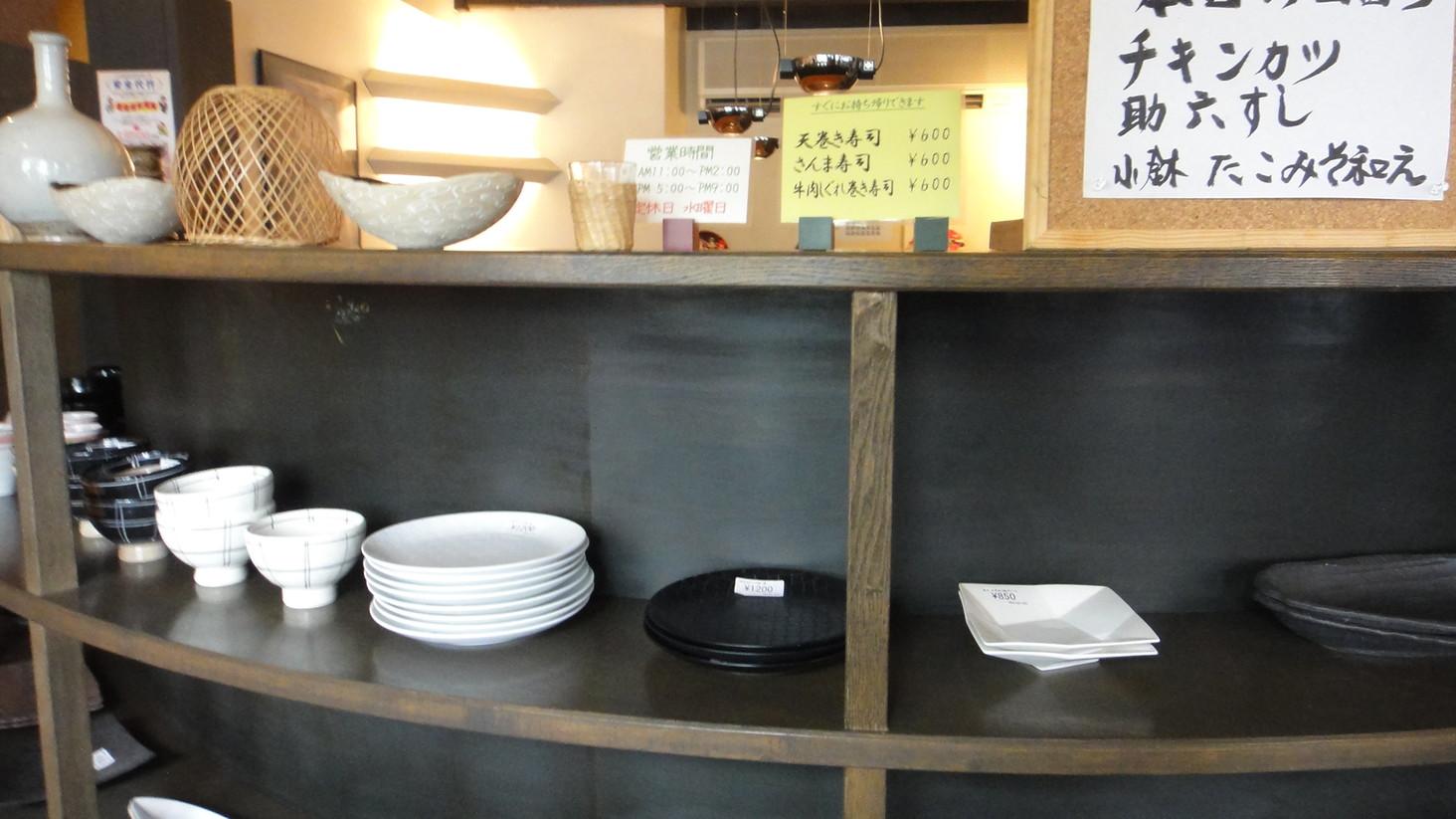 三瀬谷 大黒屋 松阪店