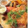 SHIKOKU バル 88屋 - 料理写真:阿波尾鶏のロティサリー