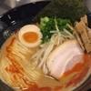 つけ麺中華そば 渕 - 料理写真: