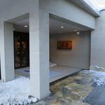 章月グランドホテル - ホテル正面玄関