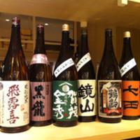 日本酒にこだわる日本酒ビギナーも楽しめます!!