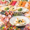 千の庭 HANARE - 料理写真:『草庵コース』