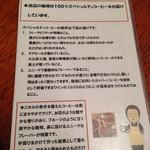 47065423 - スペシャリティコーヒーの解説♪