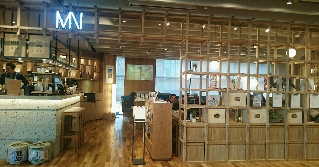Cafe M/N