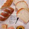 ブレッド&バターファクトリー - 料理写真: