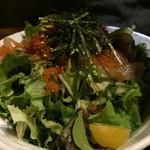 魚の家 - 海鮮サラダ