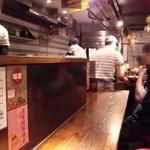 すごい煮干ラーメン凪 - カウンター