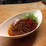 一番いちばん - 汁なし担担麺(水曜限定)