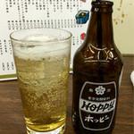 豊田屋 - ホッピーセット