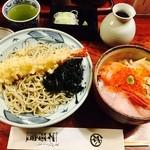 神田 本陣房 - 2016/1「本日のまかない丼と手打ちそば」の海老天そばと海鮮丼
