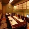 西麻布 日本料理「利久。」 - 料理写真: