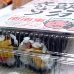 すし処 高寅 - 料理写真:【テイクアウト】恵方巻 1本550円。玉子、かんぴょう、三つ葉、でんぶが入っていて、甘めの仕上がりでした。