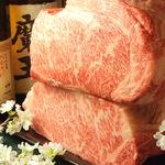 将泰庵 - 料理写真:塊肉