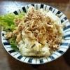 酔舎 - 料理写真:ポテトサラダ300円