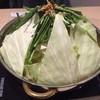 梅の木 - 料理写真: