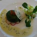 スターゲイト - 甘海老と毛蟹のサーモンのタルタル グリーンリーフ包み 生姜風味のソースで
