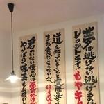 久米川商店 -