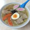 林屋食堂 - 料理写真:五目ワンタン 540円