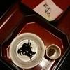 穂高荘山月 - 料理写真:お部屋にある重箱の中はこんな感じ…