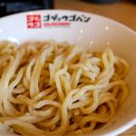 五十五番 - 全粒粉の極太麺