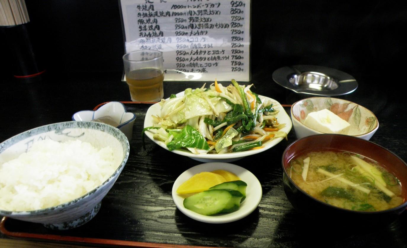 太田や食堂