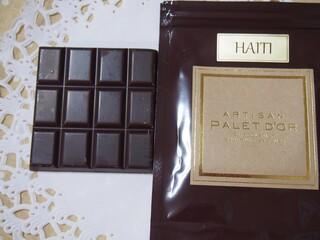 ショコラティエ パレ ド オール - 2016.1 ハイチ