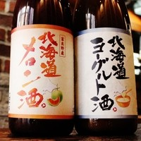 日本初の赤肉メロン酒と濃厚ヨーグルト酒!