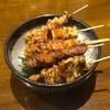 幸乃や イザカヤ - 料理写真:シンプルな焼き鳥丼はお店の定番メニューです♪