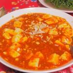 福楼 - 麻婆豆腐