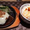 スタイリッシュグリル Tyu - 料理写真:チーズハンバーグ+目玉焼き
