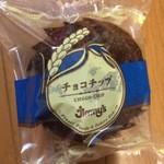 ジミー - 料理写真:チョコチップマフィン 189円