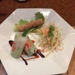 Saigonresutoran - パパイヤサラダ、生春巻き、アミアミ揚げ春巻き