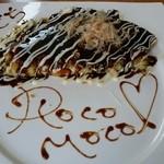 Cafe de RocoMoco - 豚たまハーフ もちトッピング