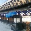 山形長屋酒場 - メイン写真: