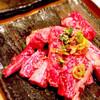 焼肉 かごしま - 料理写真:ハラミ