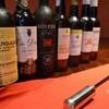 葡萄酒キッチンバルCasares - ドリンク写真:シェリー酒各種