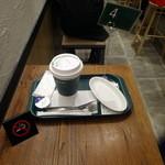 プロント イルバール - モーニングトーストセット390円紅茶を先に