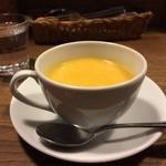 ヴァンショー - 次にスープが、キャロットポタージュです