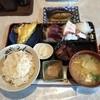 こころ - 料理写真:おまかせ定食¥1,000
