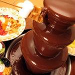 CARAT - 「チョコレートフォンデュ」は、甘ーい香りに誘われます。