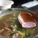 麺屋 喜幸 - 肉うどん