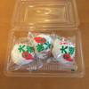 和菓子舗 青柳 - 料理写真:あれ?3つ…。