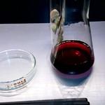 サイエンスバー インキュベータ - 20160206 『謎のフラスコワイン』あっさり味