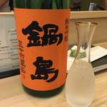 天ぷら懐石 いせ - 鍋島 純米吟醸 三十六萬石